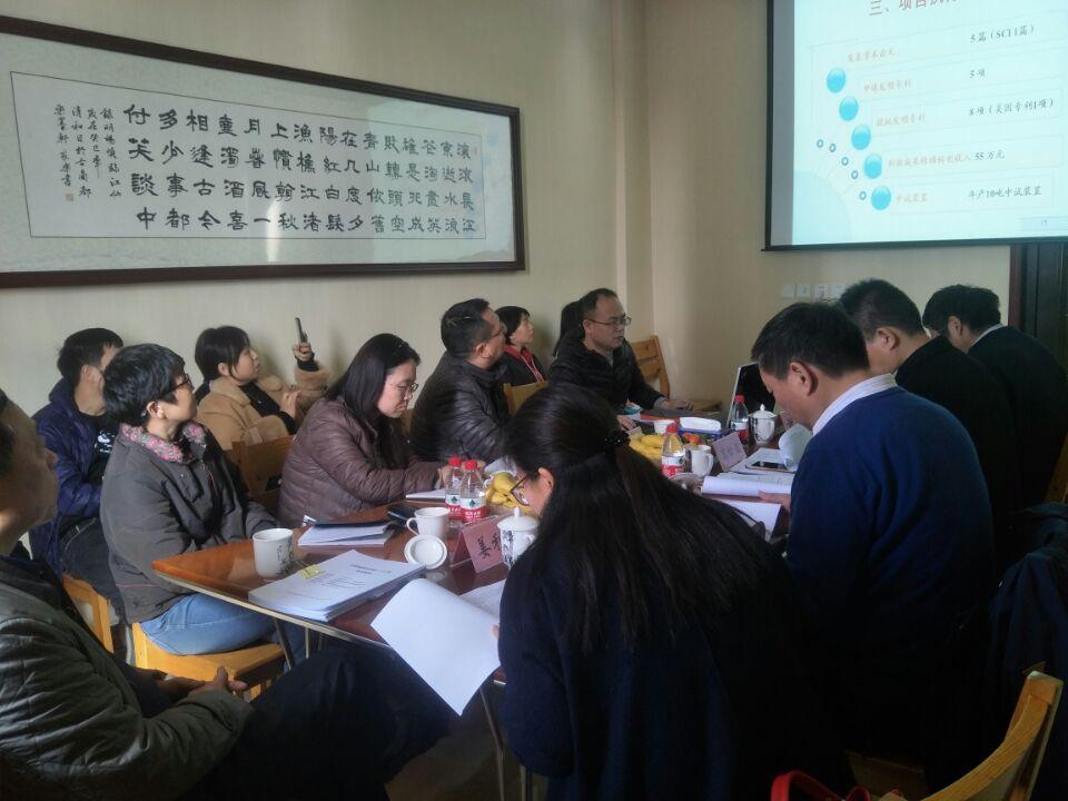 杨振强主持河南省科技创新杰出青年人才计划项目顺利结项